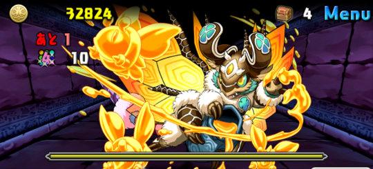 闇の護神龍 地獄級 6F 光の蟲龍・パルスニードル