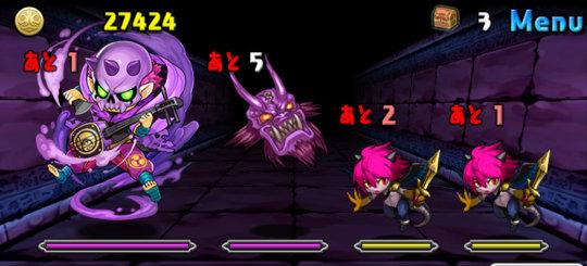 闇の護神龍 地獄級 ノーマルモンスター