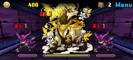 闇の護神龍 中級 3F ズラトロクたち