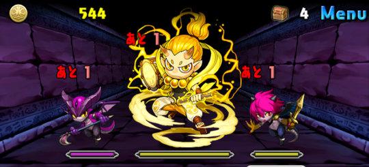 闇の護神龍 中級 ノーマルモンスター
