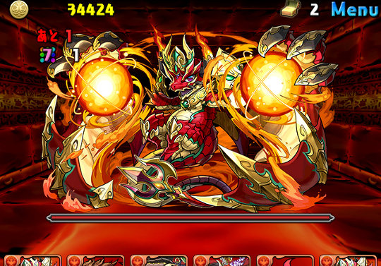 11月21日からスペダンに「火の護神龍【7×6マス】」が登場!