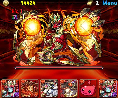 火の護神龍 公式ショット