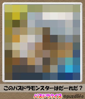 パズドラモザイククイズ59-2