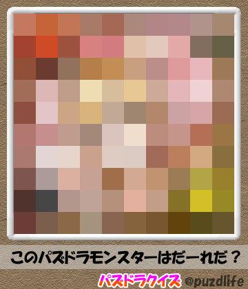 パズドラモザイククイズ59-3