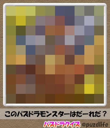 パズドラモザイククイズ59-6