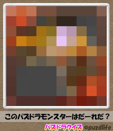 パズドラモザイククイズ59-7
