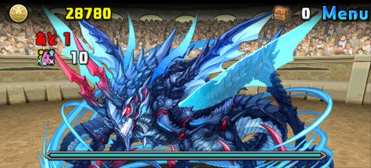 チャレンジダンジョン37 Lv6 ボス 水の蟲龍・デッドジャンパー