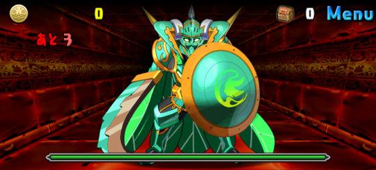 火の護神龍 超地獄級 1F 森の番人