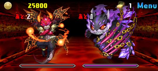 火の護神龍 超地獄級 4F キャスパリーグたち