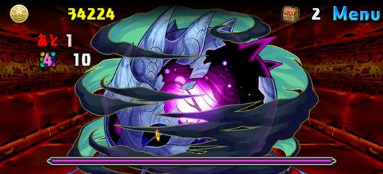 火の護神龍 超地獄級 6F 闇の蟲龍・ミュートコクーン