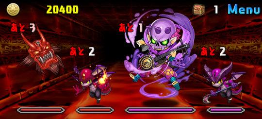 火の護神龍 超地獄級 ノーマルモンスター