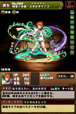 c558_namahoso161130_media1