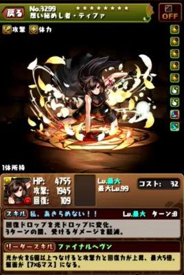 c558_namahoso161130_media10