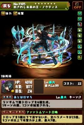 c558_namahoso161130_media11