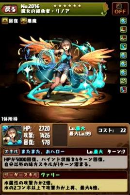 c558_namahoso161130_media2