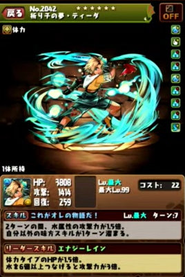 c558_namahoso161130_media3