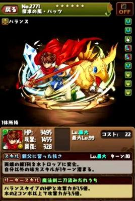 c558_namahoso161130_media5