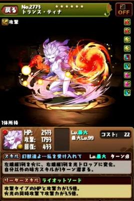 c558_namahoso161130_media6