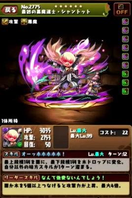 c558_namahoso161130_media7