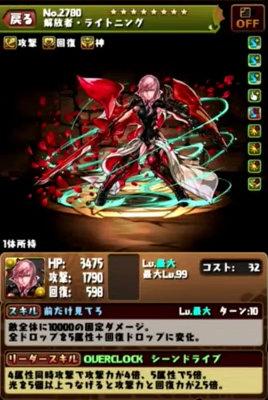 c558_namahoso161130_media9