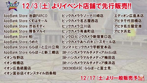 c559_namahoso161130_2_media5