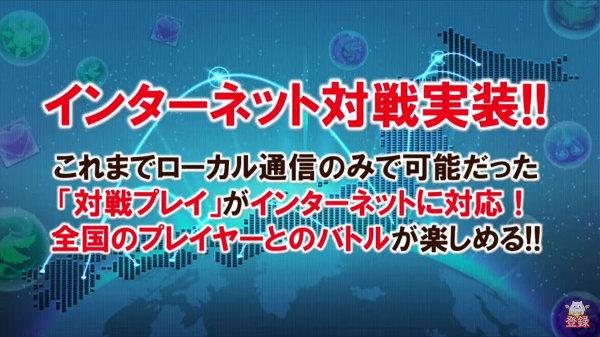 c559_namahoso161130_2_media8