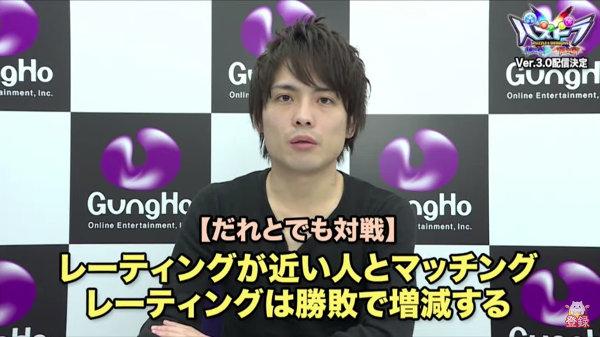 c559_namahoso161130_2_media9