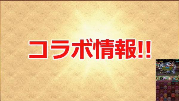 c564_namahoso161130_5_media3