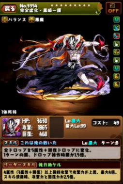 c565_namahoso161130_6_media1