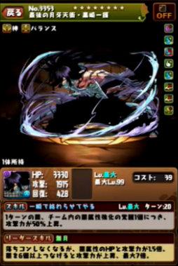 c565_namahoso161130_6_media2