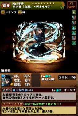 c565_namahoso161130_6_media3