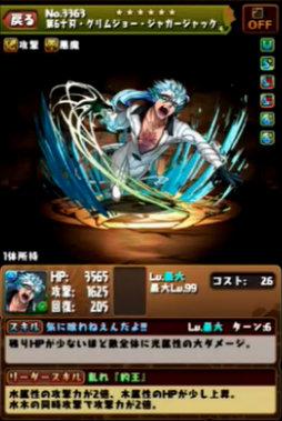 c565_namahoso161130_6_media4