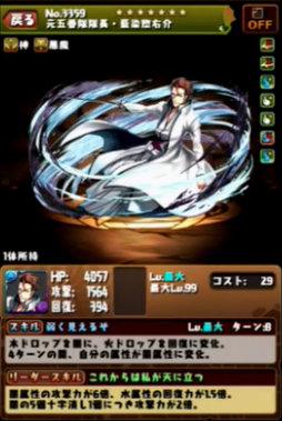 c565_namahoso161130_6_media7