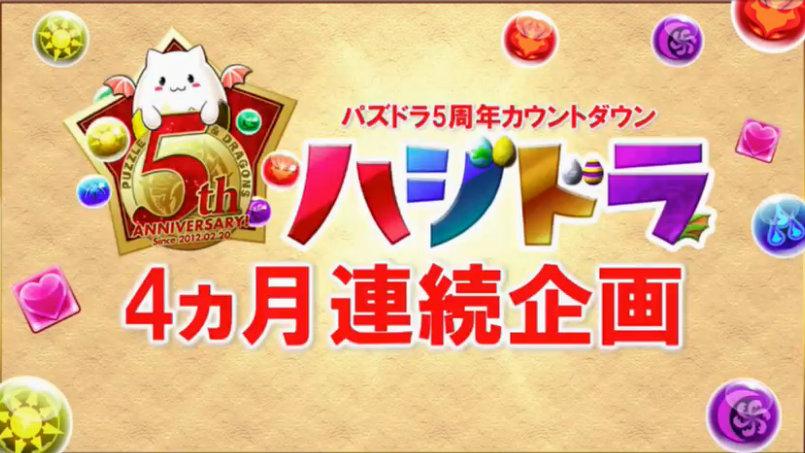 【公式生放送】ハジドラ第三弾ノマダンスタミナ0など発表