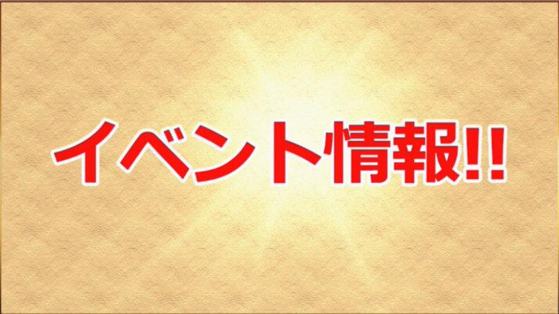 c566_namahoso161130_7_media1