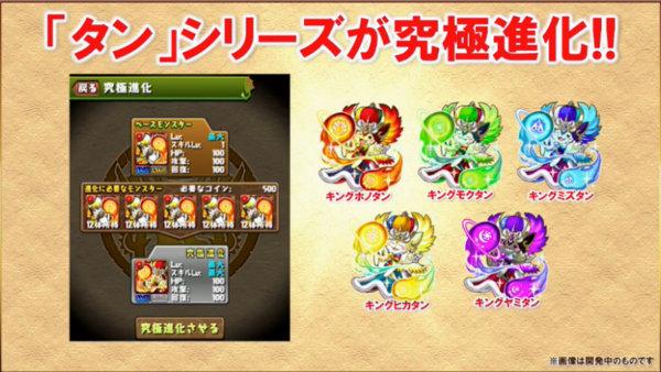 c566_namahoso161130_7_media10