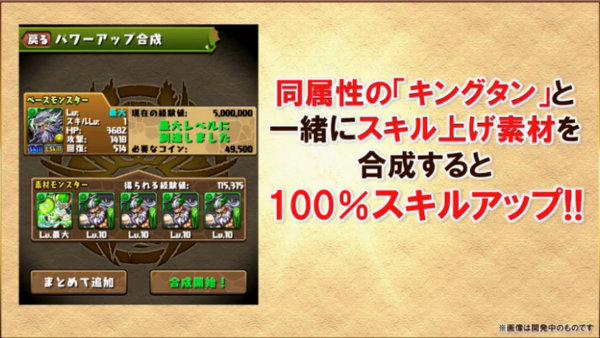 c566_namahoso161130_7_media11