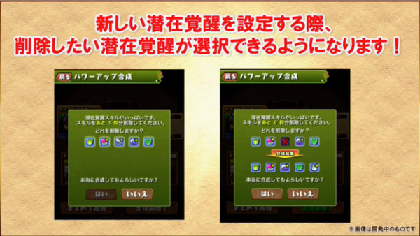 c566_namahoso161130_7_media12