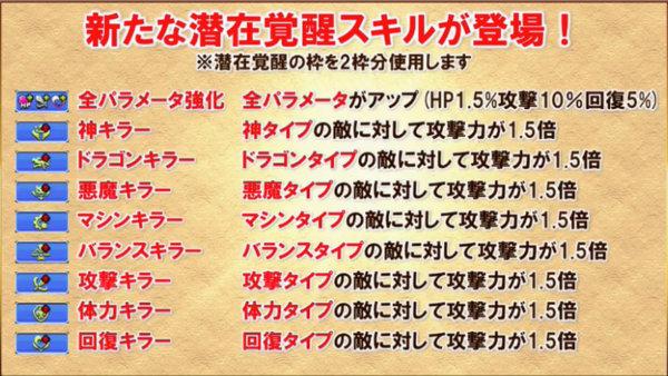 c566_namahoso161130_7_media13