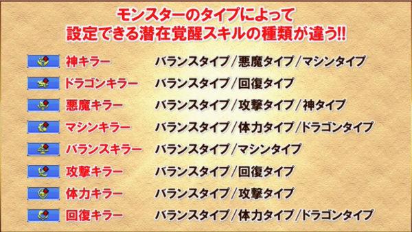 c566_namahoso161130_7_media14
