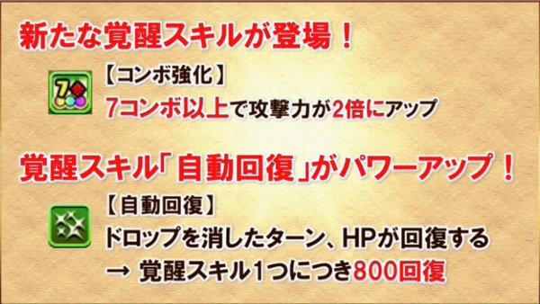 c566_namahoso161130_7_media15
