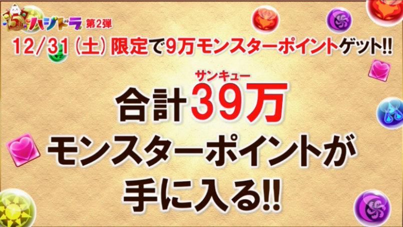 c566_namahoso161130_7_media4