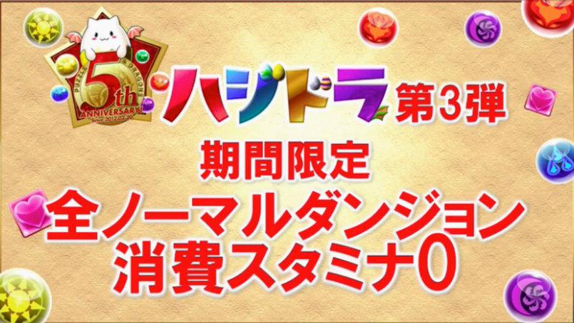 c566_namahoso161130_7_media5