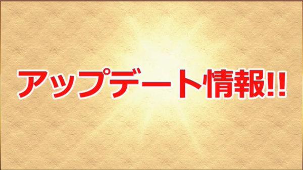 c566_namahoso161130_7_media7