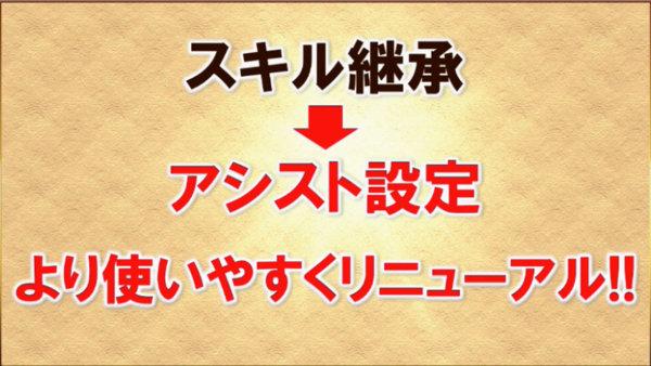 c566_namahoso161130_7_media8
