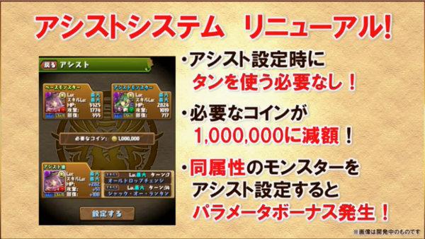 c566_namahoso161130_7_media9