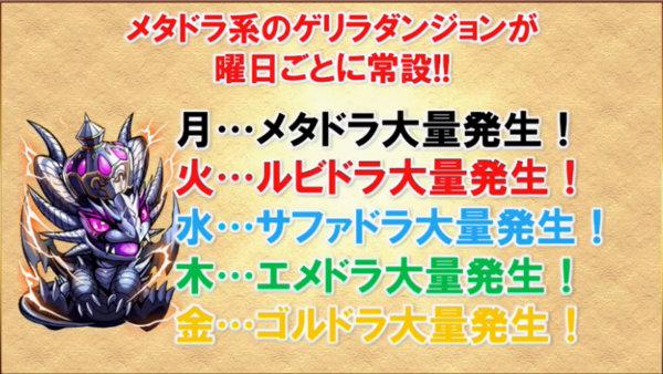 c567_namahoso161130_8_media1