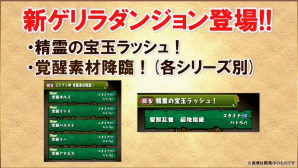 c567_namahoso161130_8_media2