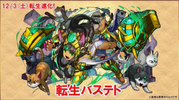 c568_namahoso161130_9_media3