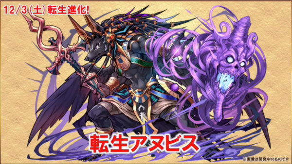 c568_namahoso161130_9_media4